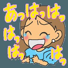 オーバーリアクションガール3(お姫様編)
