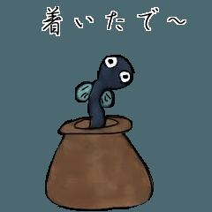 028_うなぎちゃんスタンプ