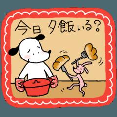 WanとBoo (家族編)