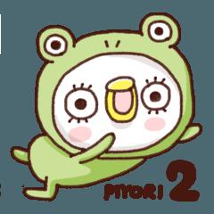しろいひよこPIYORI(2匹目)