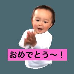 ゆうきくん3