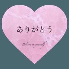 【オトナ女子】なスタンプ♡