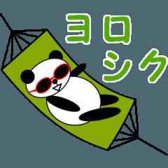 [LINEスタンプ] 【動く】ほぼデカ文字パンダ 1(日本語版) (1)