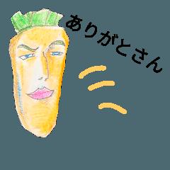 ハンサム野菜