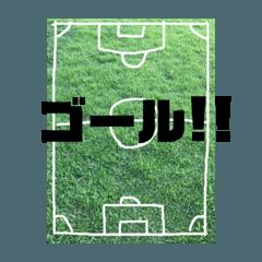 サッカーグラウンドスタンプ