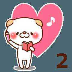 [LINEスタンプ] 君が好き2(わんこ ver.)
