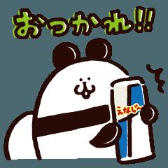 かってに応援・宣伝キャラクターEASTER-S 2