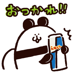 [LINEスタンプ] かってに応援・宣伝キャラクターEASTER-S 2