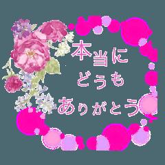 薔薇とお花のスタンプ