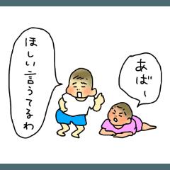 幼児期の言葉