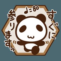 [LINEスタンプ] パンダ師匠