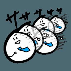 [LINEスタンプ] もちごめ(お仕事編)