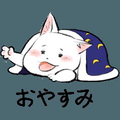 幸せな子犬、スンイ。 (Japanese Ver)