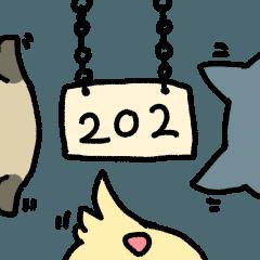 202号室の住人