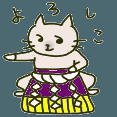 おもしろくて可愛い猫の日常会話 8