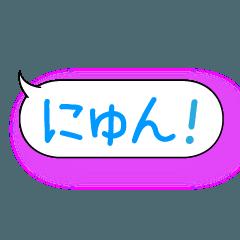 ちーやん言語 パート2