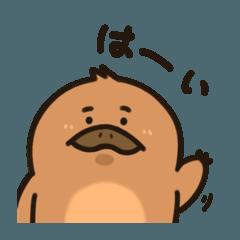 [LINEスタンプ] カモノハシのオエちゃん (1)