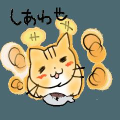 [LINEスタンプ] 何気ない猫たちの日常
