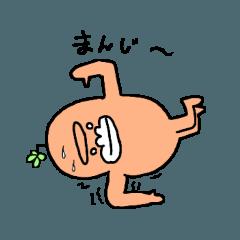 [LINEスタンプ] 夢見るゴリラ118