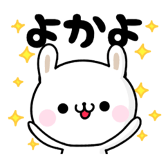 福岡弁・博多弁 feat. うさぎ