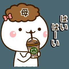 ☆母・お母さん☆専用スタンプ2