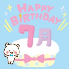 7月誕生日を祝う日付入りバースデーケーキ