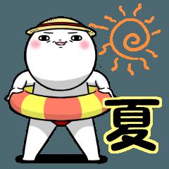 白丸 赤太郎5 (夏バージョン)