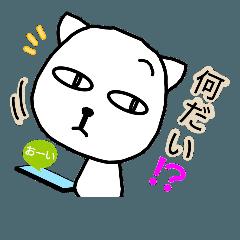 [LINEスタンプ] ナッシー 気持ちのグラデーション❗ (1)