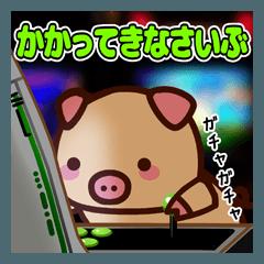 [LINEスタンプ] レッツゲーム ぶーぶーちゃん