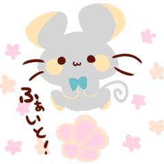 ネズミのちーまる[まいにちーまる編♪]