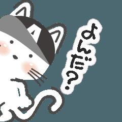 動く! 猫!自由だにゃ〜! part1