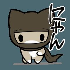 [LINEスタンプ] にゃのびん (1)