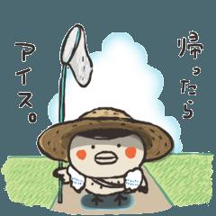 ススメ隊長の夏休み