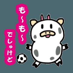 も〜も〜でしゅけど(サッカー編)