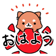 しば犬大福1