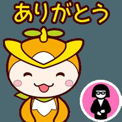 動く★トコろん【手話大使】
