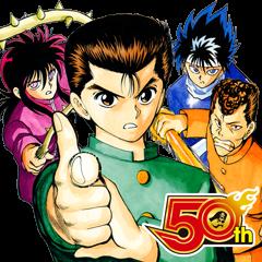 幽☆遊☆白書(J50th)