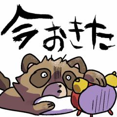 現状報告ーー!!