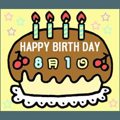 8月の誕生日ケーキ