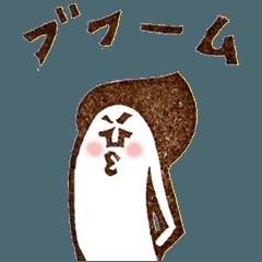 タカトモハンコシリーズ2