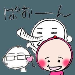 ぱおんofficial 9