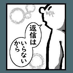 少女漫画風白黒スタンプ