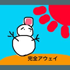 [LINEスタンプ] 雪だるまの気持ち