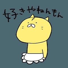 主婦トラ子【日常会話】【妊活】