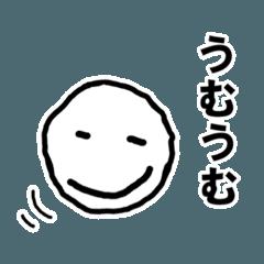 電話屋さんの小野さん【2】