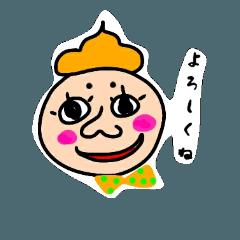 [LINEスタンプ] まろオレンジさん (1)