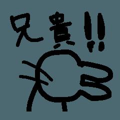 あいづちスタンプ(うさぎ)