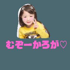 〘夢愛 〙鹿島弁(佐賀)