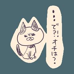 老猫スタンプ