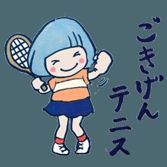 ごきげんテニス